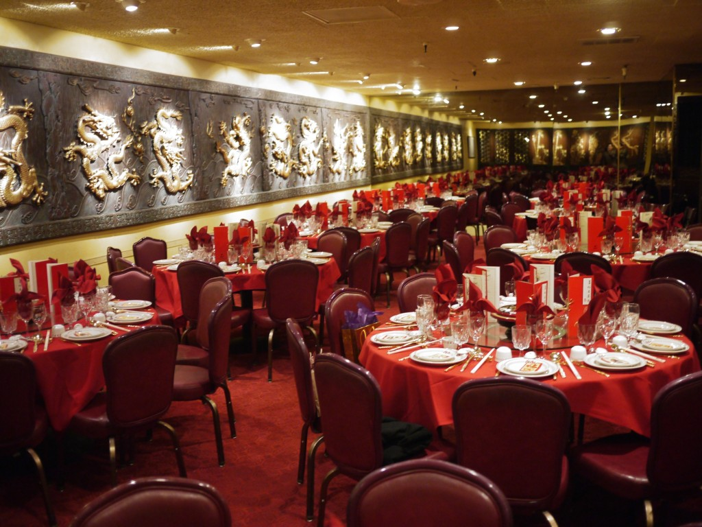 9_dragon_banquet_room